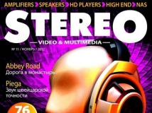 Stereo Video & Multimedia